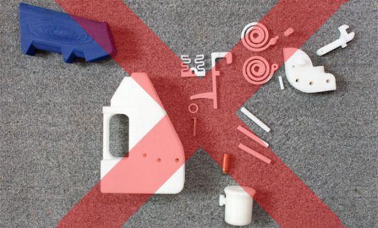 3D pistool download verboden