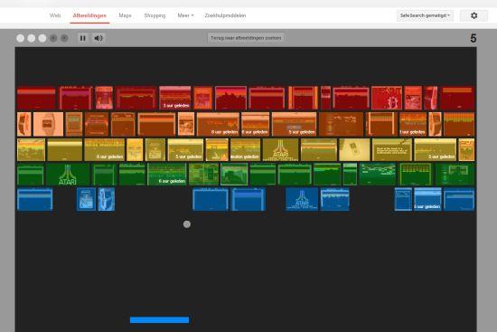 Atari Breakout image search