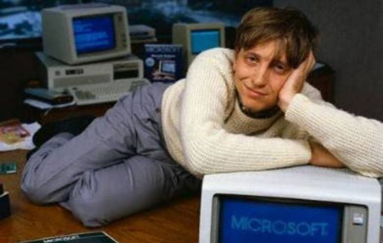 Jonge Bill Gates