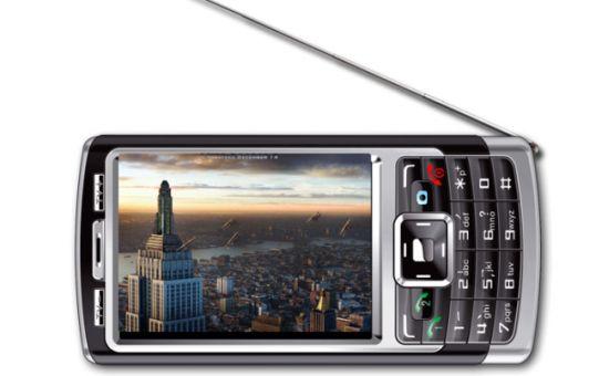 Mobieltje met antenne