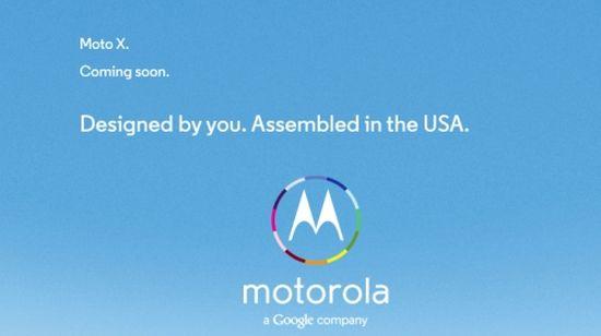 Motorola Moto X teaser