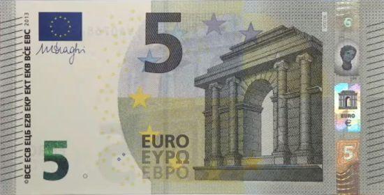 Nieuw 5-eurobiljet