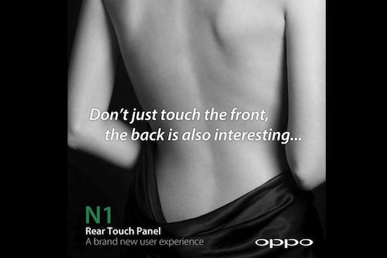 Oppo N1 O-Touch