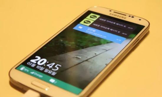 Samsung Galaxy S4 met Tizen 3.0