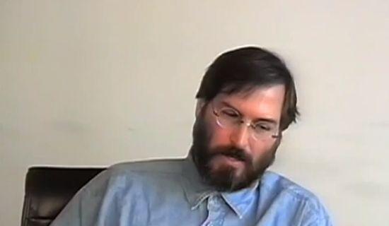 Steve Jobs interview 1994