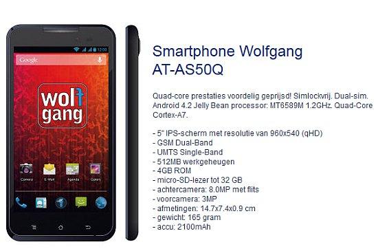 Wolfgang AT-AS50Q