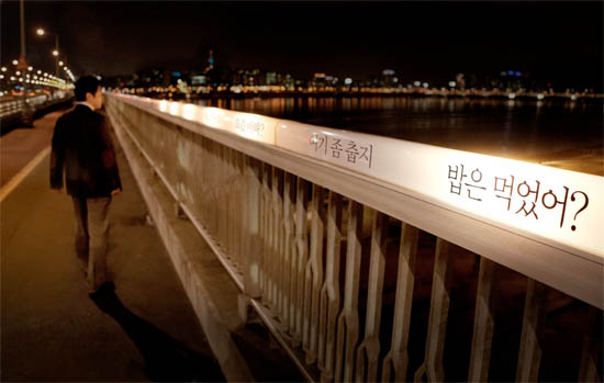 Bridge of Life Seoul Zuid Korea