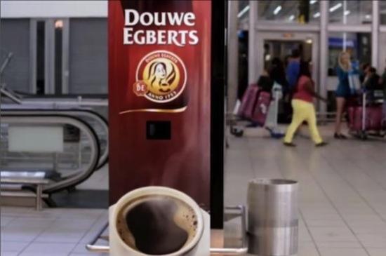 Douwe Egberts koffie gapen