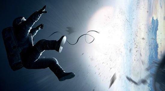Trailert Gravity