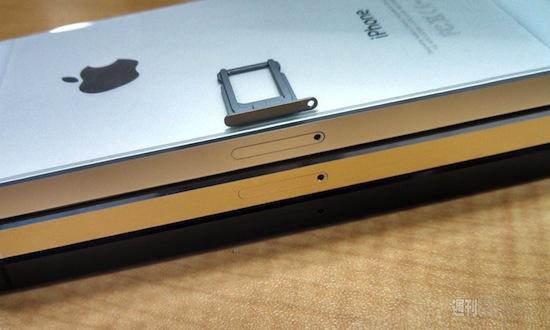 Kijk, de iPhone 5S komt er ook in grijs
