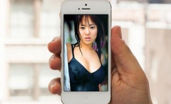 iPhone porno