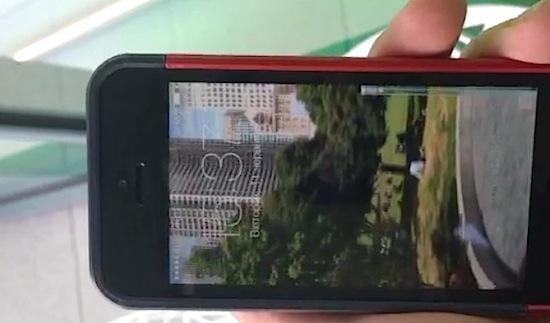 Verstopt in iOS 7: bewegende panorama-achtergrond