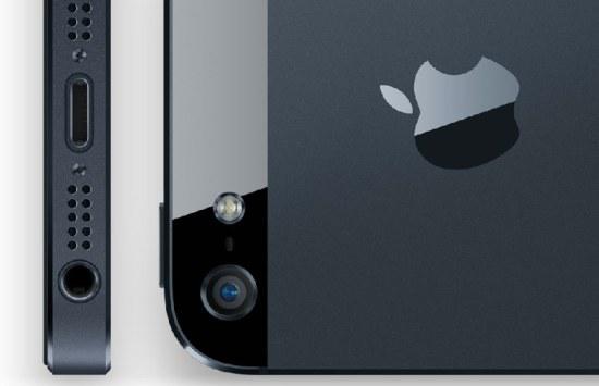 iPhone dinges