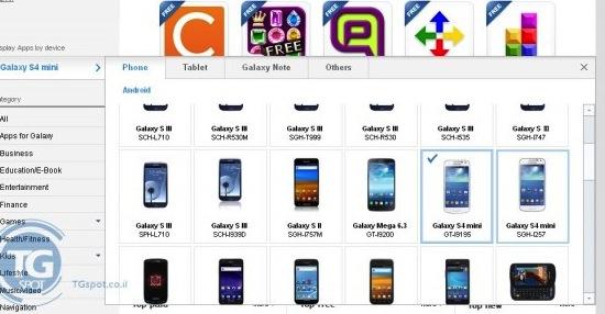 Samsung gooit Galaxy S4 even online