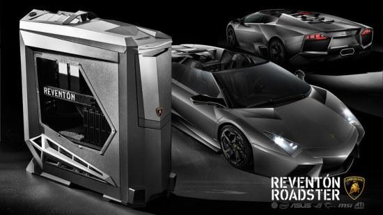 Lamborghini Reventon PC