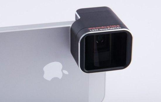 Nieuwe iPhone-lens maakt zeer brede foto