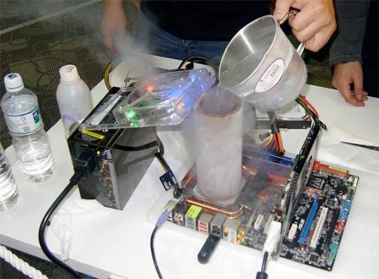 Processor koelen met vloeibaar stikstof