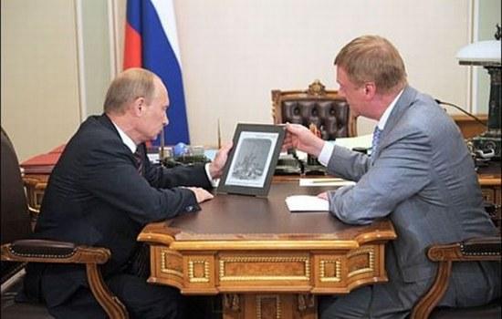 Russische iPad?