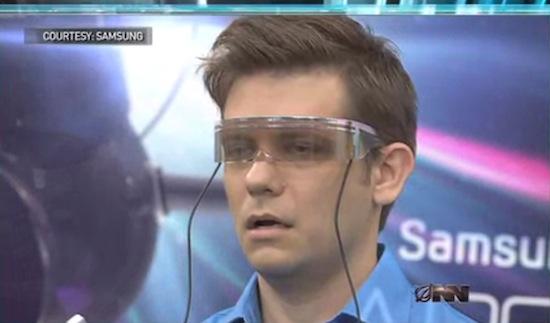Zuigende gadget van Samsung