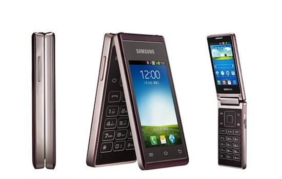 Samsung Hennessey