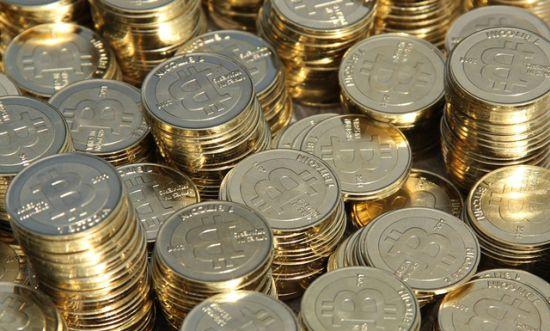 Bitcoin afpersing