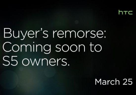 HTC buyer's remorse