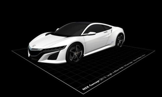 Honda laat jou conceptauto's in 3D printen