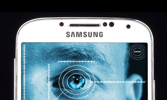 Irisscanner Samsung