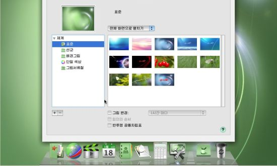 Red Star Linux 3.0 OS X-look