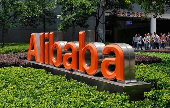Chinese internetgigant bereidt grootste beursgang ooit  voor