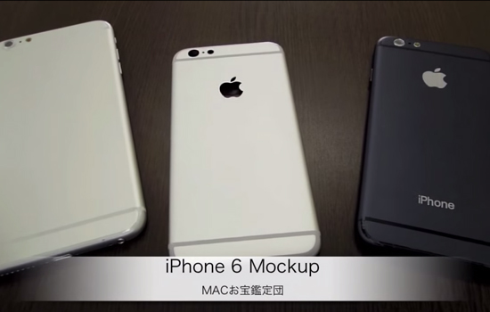 De gelekte foto's van de iPhone 6 missen één groot detail