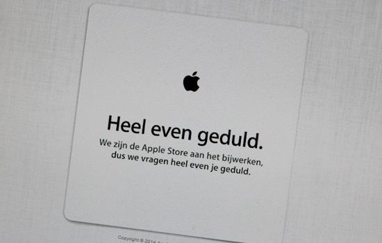 Apple Store is down. Komen de nieuwe iMacs eraan?