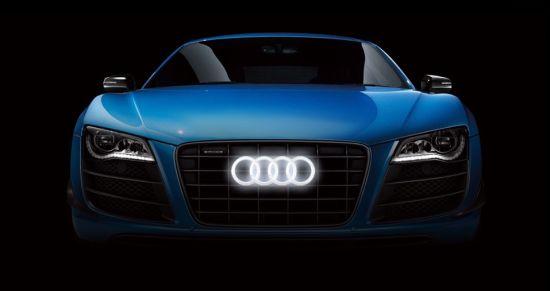Auto-LED-logo
