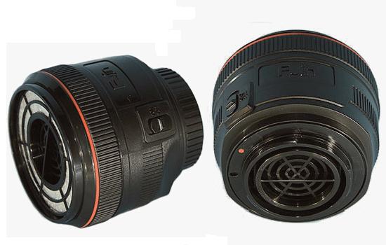 Fujin: een stofzuiger voor je Canon camera