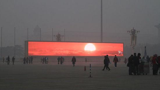 China gaat zonsopgang op televisie uitzenden