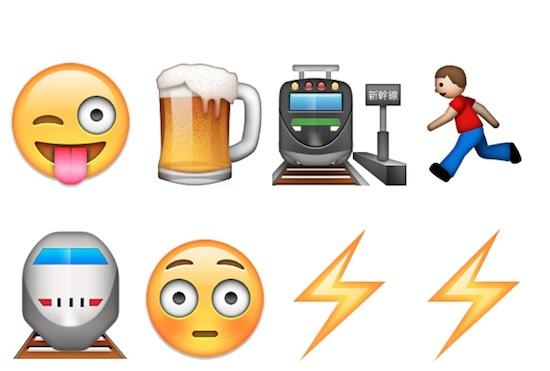 Feest, we krijgen 250 nieuwe Emoji
