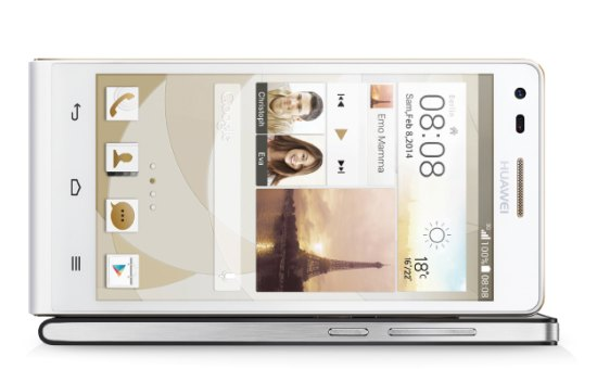 Huawei kondigt de Ascend P7 Mini aan
