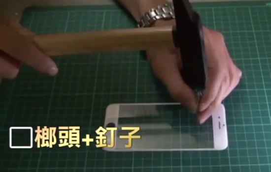 Eindelijk is het iemand gelukt om het glas van de iPhone 6 te breken