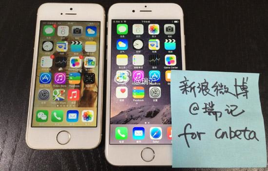 De gelekte iPhone 6
