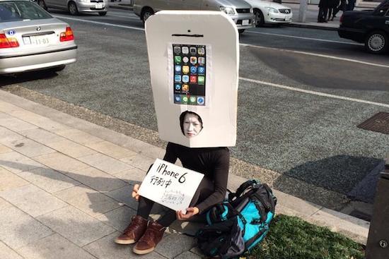 Deze man is de eerste in rij voor de iPhone 6