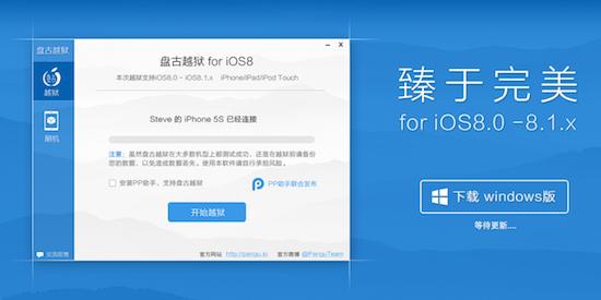 Er is een jailbreak voor iOS 8.1 verschenen