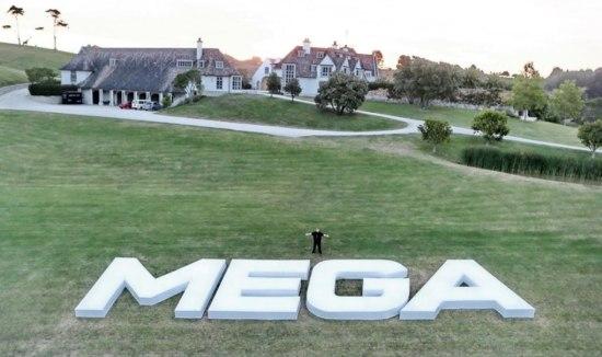 Kim Dotcom brengt Mega naar de beurs