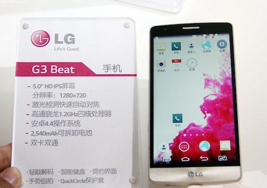 Minivariant van de LG G3 is nog steeds behoorlijk groot