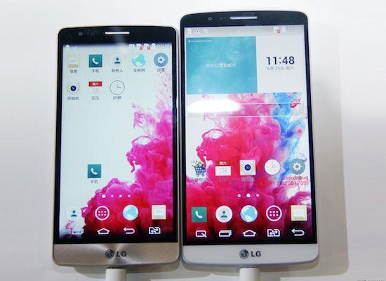 LG G3 Beat vs LG G3