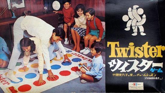 Nintendo probeerde Twister aan de man te brengen in Japan