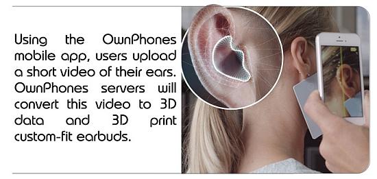 Ownphones ear scanning app