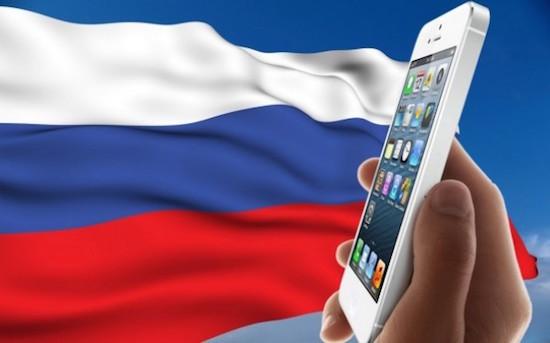 Hyperinflatie! Apple stopt met online verkoop in Rusland