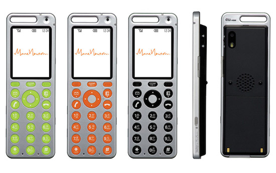 Talby Mobile Phone uit 2003