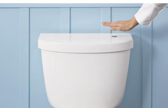 Deze WC hoef je nooit meer aan te raken