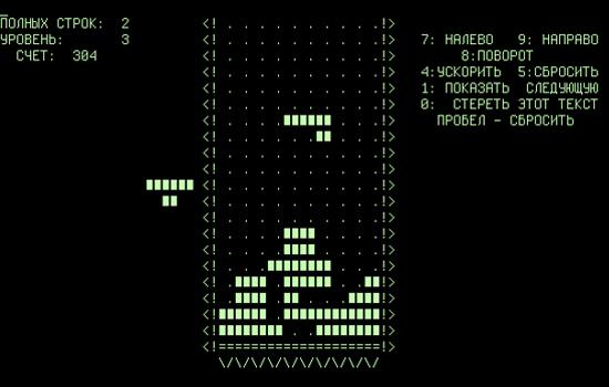 Tetris viert vandaag zijn 30ste verjaardag